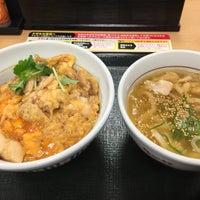 Photo taken at なか卯 広島大手町店 by Hi C. on 1/18/2018