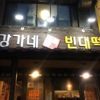 Foto diambil di 강가네빈대떡 oleh Hyunkee S. pada 9/14/2018