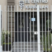 รูปภาพถ่ายที่ Centro de Kabbalah, Librería Polanco โดย Carlos U. เมื่อ 2/4/2013