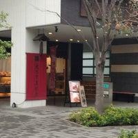 Photo taken at 四谷 十三里屋 本店 by 箱屋 玉. on 3/27/2013