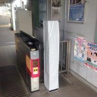 Photo taken at Yuzaki Station by Hoyo ほ. on 7/19/2013