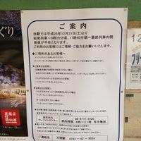 Photo taken at Yuzaki Station by Hoyo ほ. on 12/4/2013