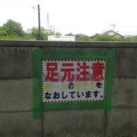 Photo taken at Yuzaki Station by Hoyo ほ. on 6/5/2013