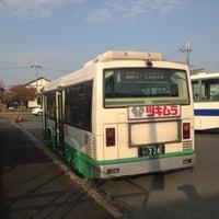 Photo taken at Yuzaki Station by Hoyo ほ. on 11/7/2013