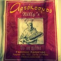 Photo taken at Artokosmos Billys by Spyros T. on 3/4/2013