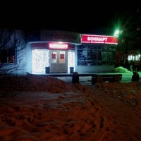 Photo taken at Бонмарт by Pavel Z. on 12/7/2013