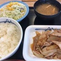 10/25/2017にKamiya H.が松屋 鈴鹿中央通店で撮った写真