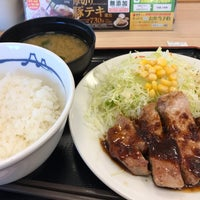 11/25/2016にKamiya H.が松屋 鈴鹿中央通店で撮った写真