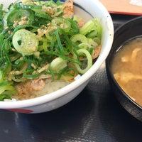 3/27/2017にKamiya H.が松屋 鈴鹿中央通店で撮った写真