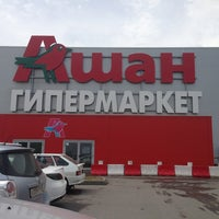 Photo taken at Ашан by Светлана К. on 6/16/2013