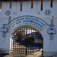 Снимок сделан в Спасо-Преображенский монастырь пользователем Igor Z. 10/20/2013