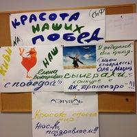 Photo taken at МегаФон by Igor Z. on 9/5/2014