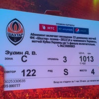 Photo taken at Ticket Office / Donbass Arena by Aleksandr on 5/7/2013