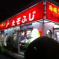 Photo taken at えぞふじ 花小金井店 by Lynn P. on 4/21/2014
