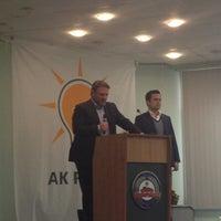 Photo taken at Ticaret Borsası by Serkan A. on 3/25/2014