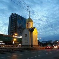 Photo taken at Свято-Никольская часовня by Михаил Т. on 5/17/2013