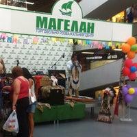 Photo taken at Magelan Mall by Torishka on 7/2/2013