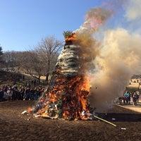 Photo taken at こどもの国 中央広場 by Kiyoshi M. on 1/12/2014