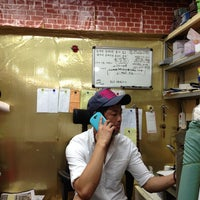 Photo taken at 민영 by bo I. on 6/17/2013