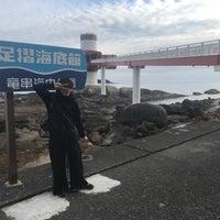 Photo taken at 足摺海底館 by Chie M. on 1/4/2018