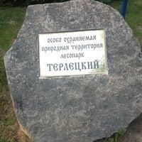 Photo taken at Терлецкий лесопарк by Лаура З. on 7/2/2013