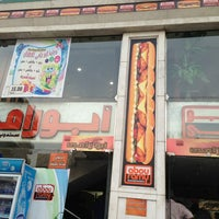 Photo taken at Abu Ramy by Mahmoud N. on 5/23/2013