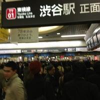 Photo taken at Toyoko Line Shibuya Station (TY01) by king_noza on 3/15/2013