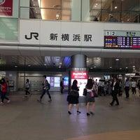 Photo taken at Shin-Yokohama Station by さとし on 7/4/2013