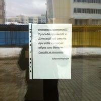 "Photo taken at Детский сад ""Лесная сказка"" by Андрей Б. on 2/27/2013"