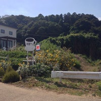 Photo taken at 手賀カフェ by 増田 新. on 9/22/2014