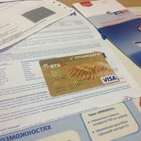 Photo taken at ВТБ24 by Bolat Z. on 7/23/2013