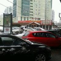 Photo prise au Нияма par Дарья К. le2/1/2013