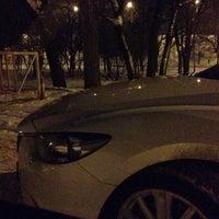 Photo taken at Администрация Красноармейского района by Lana K. on 12/12/2013