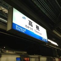 Photo taken at JR Takatsuki Station by まい い. on 3/12/2013