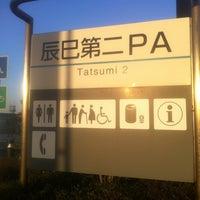 Photo taken at Tatsumi 2 PA by まる。 on 3/11/2013