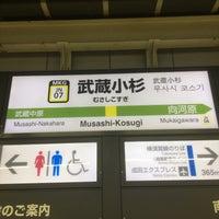Photo taken at JR武蔵小杉駅 1番線ホーム by ヨッシー on 4/15/2018