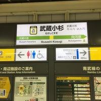 Photo taken at JR武蔵小杉駅 1番線ホーム by ヨッシー on 5/4/2018