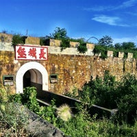 Photo taken at 長城堡 by Kovis L. on 7/2/2013