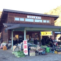 Photo taken at こまがた直売所 by Kenny K. on 11/17/2013