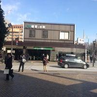Photo taken at Ochanomizu Station by Yuta A. on 2/5/2013