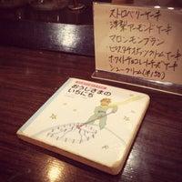 Photo taken at コービン by ぱきら on 1/18/2014