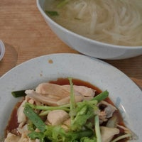 Photo taken at Hot Bowl Nyonya Delights by Claire N. on 4/18/2013