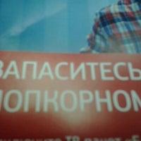 Photo taken at Салон-магазин МТС by Tamara K. on 8/17/2013