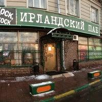 Foto diambil di Lock Stock oleh Yana S. pada 2/2/2013
