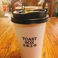 รูปภาพถ่ายที่ Toast Box 土司工坊 โดย JESS เมื่อ 4/15/2017