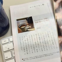 Photo taken at 株式会社 プッシュピン by あかねこ。 on 10/22/2014