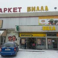 Photo taken at BILLA by maxoon on 3/24/2013