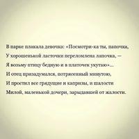 Photo taken at Сбербанк by Lanika💘 A. on 8/20/2014