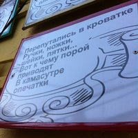 Photo taken at Дом Актера by Genya R. on 6/1/2013