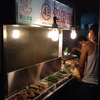 Photo taken at 包好吃碳烤塩酥雞 by tkobap on 9/7/2014